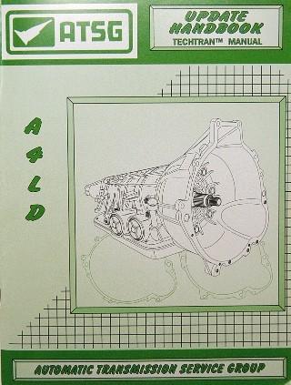 Atsg Manual Download 4l60e Shift