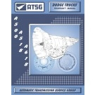 ATSG Transmission repair manual A500 42RH A518